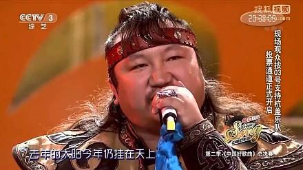 Hangai hamtlag - mongolski alikwotowy metal