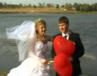 Elektryzujący początek małżeństwa