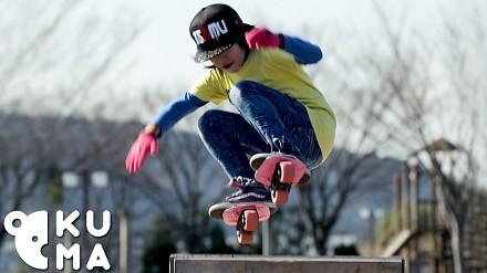 Freeline, nowy sport prosto z Japonii