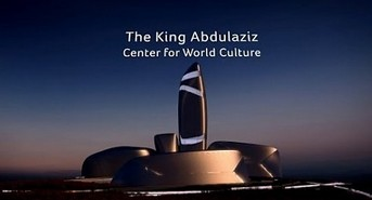 Centrum Światowej Kultury Króla Abdulaziza - prezentacja
