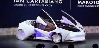 Samochód przyszłości od Toyoty, czyli Concept-i