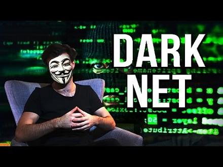 Dark Net, Deepweb, TOR - o co w tym wszystkich chodzi?