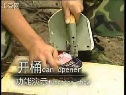 Chińska saperka wojskowa najbardziej przydatnym narzędziem w historii świata