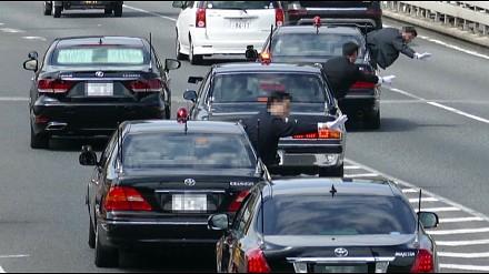 Jak eskorta polityków wygląda w Japonii?