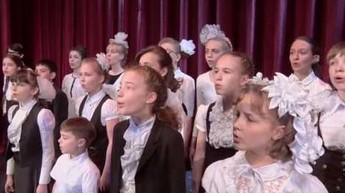 Dziecięcy chór w utworze Rammsteina