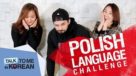 Koreanki startują do quizu po polsku