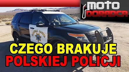Czego brakuje polskiej policji?