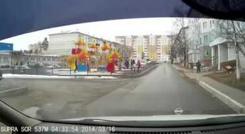 Nadzór ruchu drogowego w Rosji