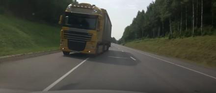 Krótka drzemka na drodze