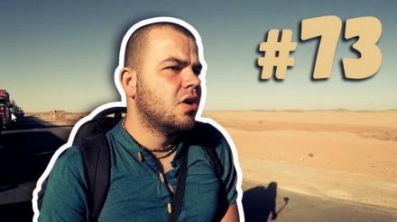Przez Świat na Fazie - Sudan - Droga do Egiptu