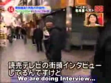 Reakcja Japończyków na strzelanie z wymyślonej broni