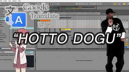 Zdolności wokalne Google Translate
