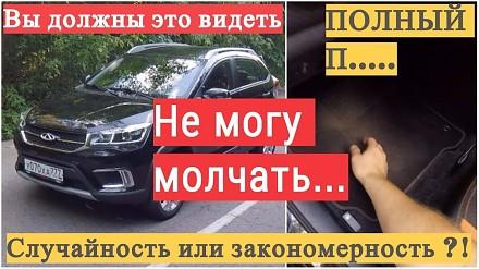 Rosjanin szybko przekonał się, ile wart jest chiński samochód