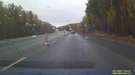 Naprawa drogi po rosyjsku