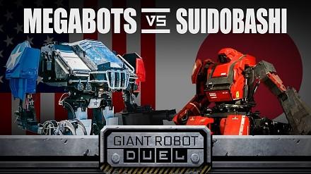 Pierwszy w historii pojedynek wielkich załogowych robotów