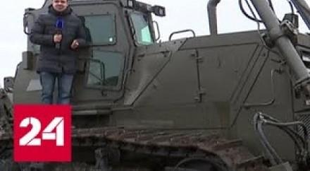 Rosyjski pancerny traktor z Czelabińska
