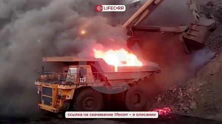 Awaryjne wywożenie zajętego przez ogień węgla