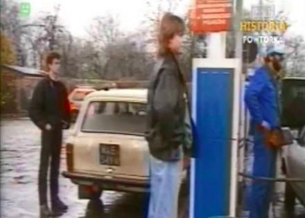 W 1989 roku na CPN-ie czekało się trzy godziny na zatankowanie