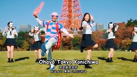 Dobry początek nauki japońskiego