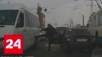 Typowa sprzeczka drogowa w Rosji