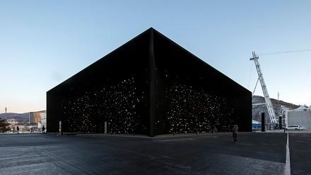 Najczarniejszy budynek na świecie