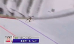 Skok Ryoyu Kobayashiego podczas mistrzostw Japonii