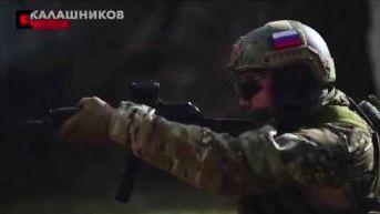 Trening rosyjskich służb specjalnych z ostrą amunicją