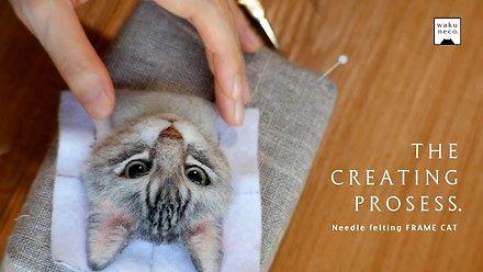 """Jak własnoręcznie """"wydrukować"""" swojego kota w 3D"""