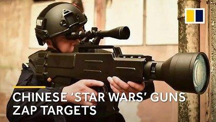 Chińska broń laserowa