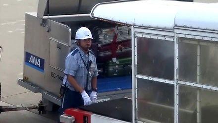 Jak Japończycy obchodzą się z bagażami na lotnisku?
