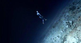 Grawitacja w oceanie wg Guillaume'a Néry'ego