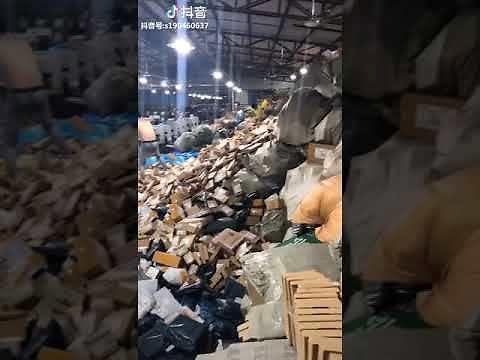 Chińskie centrum sortowania przesyłek po Dniu Singla