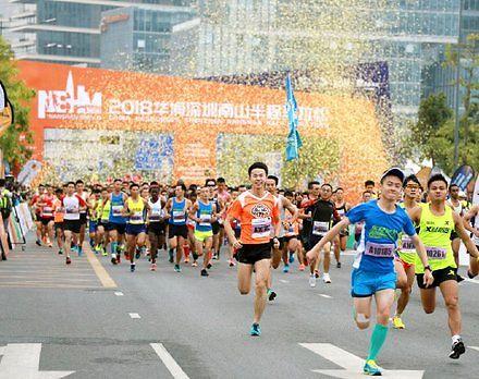 258 Chińczyków przyłapanych na oszustwie w półmaratonie
