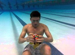 Ułożył pod wodą trzy kostki Rubika w minutę