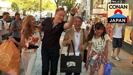 Conan O'Brien wynajmuje rodzinę w Japonii