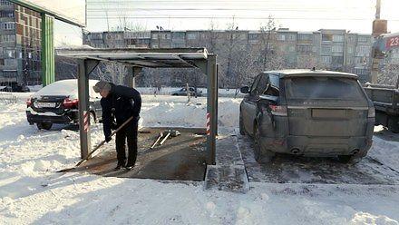 Czelabiński parking