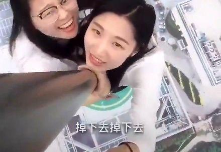 Selfik na wysokości 350 metrów