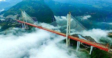 Most Duge w Chinach - najwyższy most świata