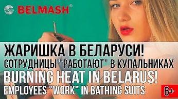 Reklama, która przemawia do mężczyzn