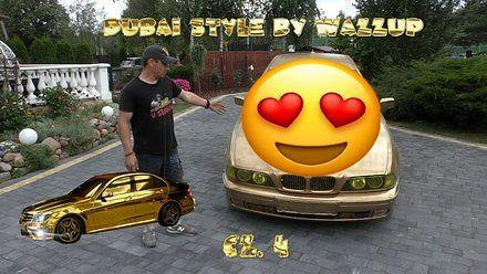 Szkoła druciarstwa, czyli BMW Gold Edition