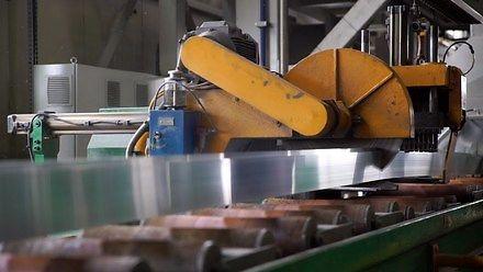 Tłocznia profili aluminiowych - Fabryki w Polsce