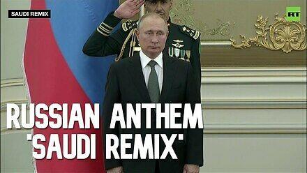 Pięknie odegrany hymn Rosji dla Putina