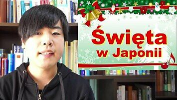 Jak Japończycy spędzają święta Bożego Narodzenia?