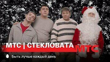 """""""Novyj god"""" - oryginalny remake po 20 latach"""