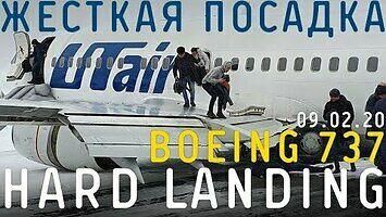 Twarde lądowanie Boeinga 737 w Usinsku