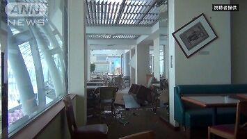 Materiał z trzęsienia ziemi o wielkości 9,0 w Skali Richtera