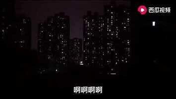 Wuhan wieczorową porą. Co to za przerażające krzyki?