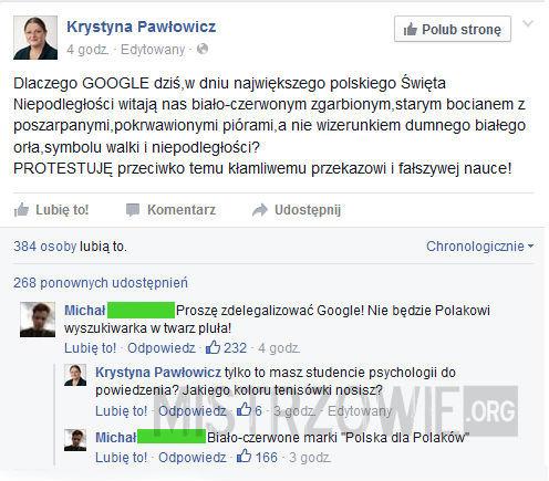 Google –